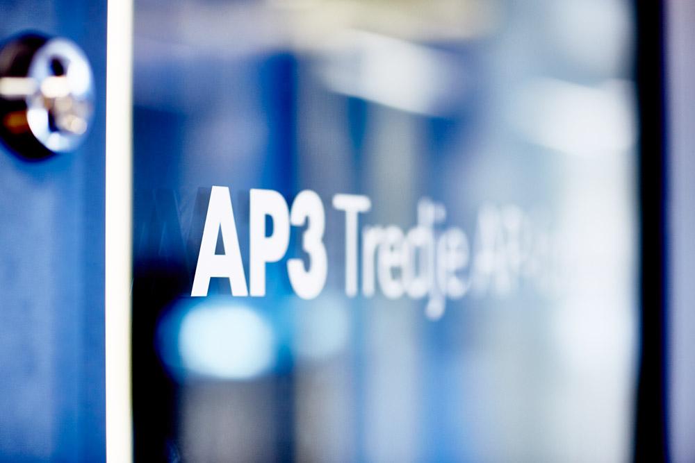 Tredje AP-fonden